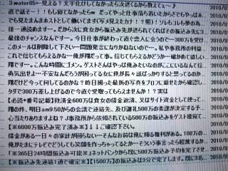 Neko_001_2