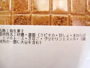 Neko_002_2
