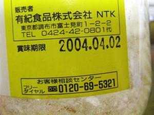 Neko_030