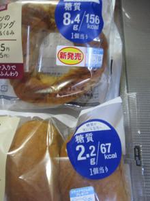 Neko_004