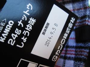 Neko_005